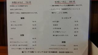 Toji2