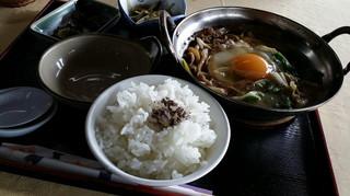 Aigawa2